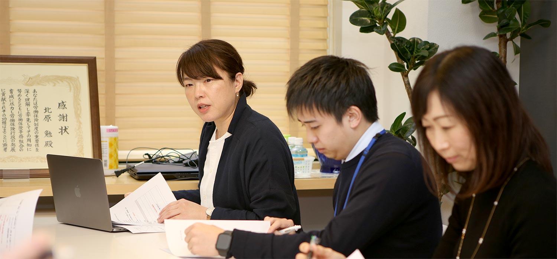 社会保険労務士法人 COMMITMENT